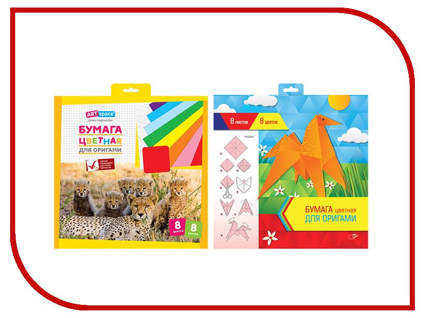 Цветная бумага ArtSpace A4 8 цветов Нб8-8ор_4443 artspace бумага цветная двухстор 16 цв 16л artspace