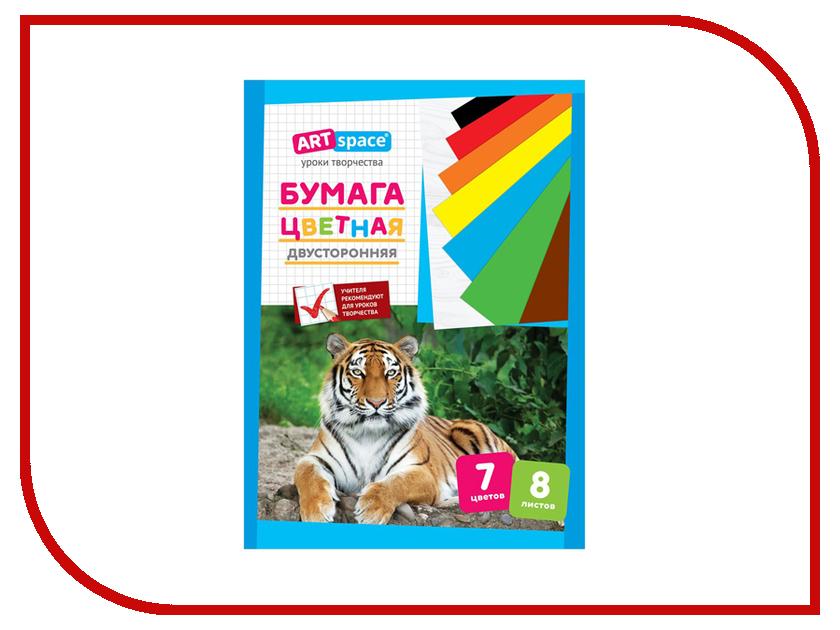 Цветная бумага ArtSpace A4 8 листов 7 цветов Немелованная Нб8-7дв_15832 artspace бумага цветная двухстор 16 цв 16л artspace