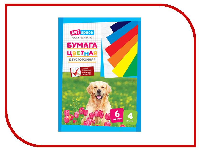 Цветная бумага ArtSpace A4 4 листа 6 цветов Немелованная Нб4-6дв_15831 artspace бумага цветная волшебная 18 листов 10 цветов