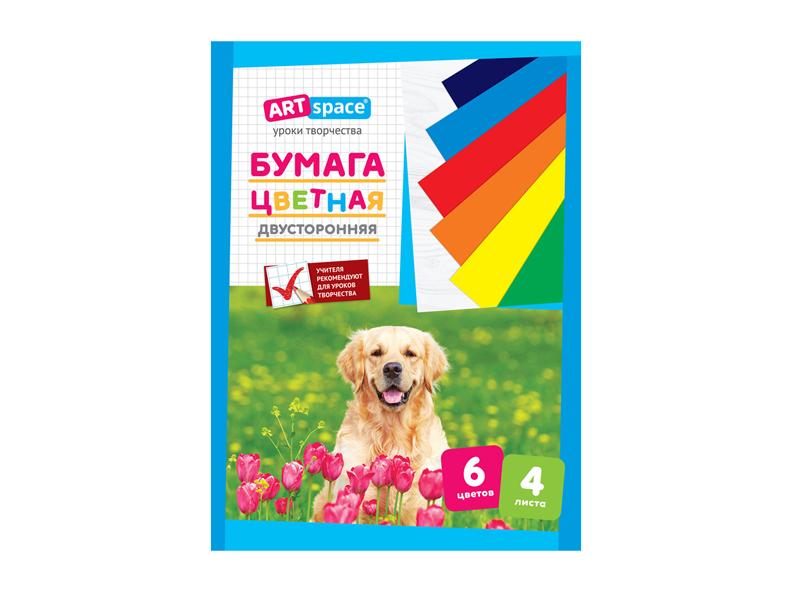 Цветная бумага ArtSpace A4 4 листа 6 цветов Немелованная Нб4-6дв_15831