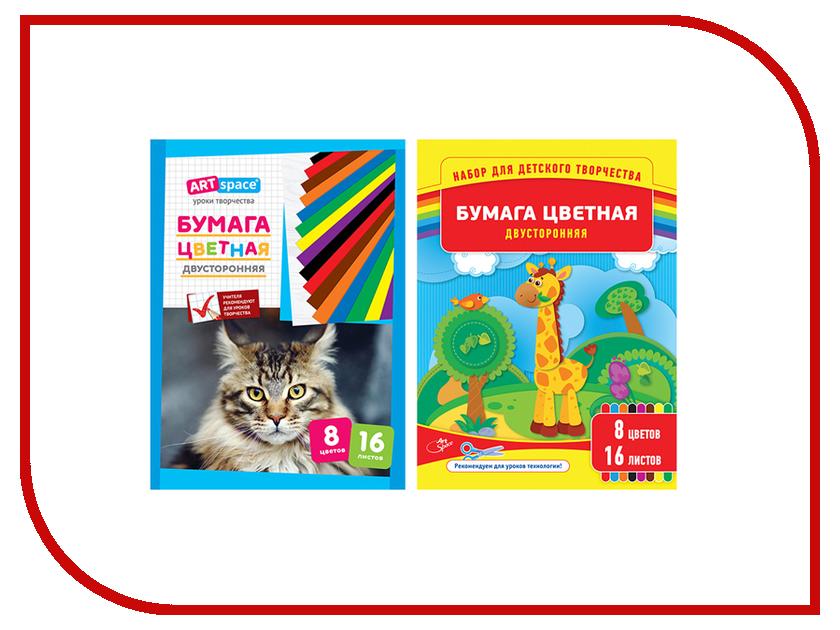 Цветная бумага ArtSpace A4 16 листов 8 цветов Нб16-8дв_043