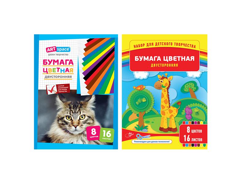 Цветная бумага ArtSpace A4 16 листов 8 цветов Нб16-8дв_043 цветная бумага artspace a4 16 листов 8 цветов нб16 8дв 043