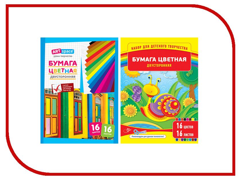Цветная бумага ArtSpace A4 16 цветов Немелованная Нб16-16дв_4291 artspace бумага цветная волшебная 18 листов 10 цветов