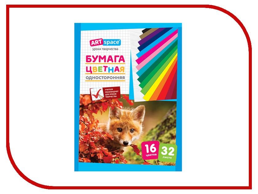 Цветная бумага ArtSpace A4 32 листа 16 цветов Немелованная Нб32-16_15287 artspace бумага цветная волшебная 18 листов 10 цветов