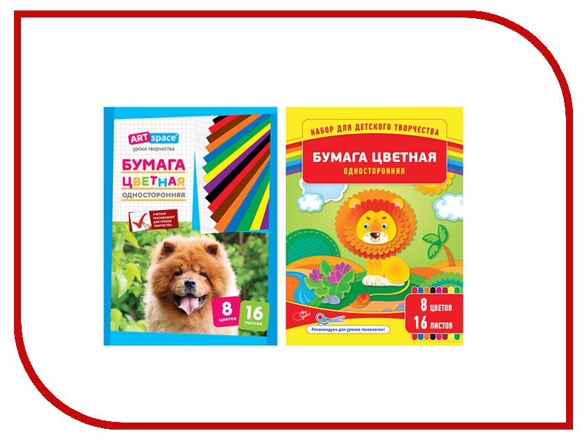 Цветная бумага ArtSpace A4 16 листов 8 цветов Газетная Нб16-8_045 artspace бумага цветная волшебная 18 листов 10 цветов