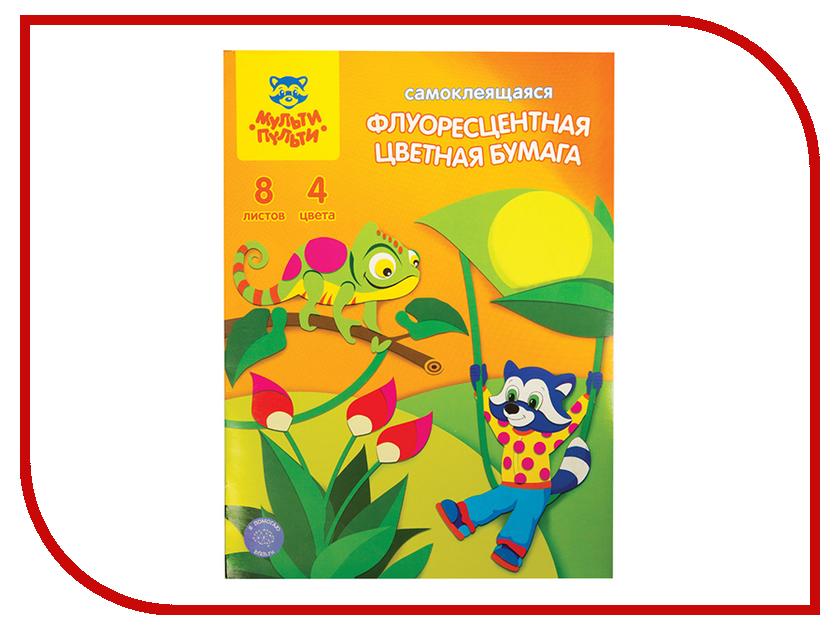 Цветная бумага Мульти-пульти Приключения Енота А4 8 листов 4 цвета Флуоресцентная ЦБс8А4ф_16868 канцелярия мульти пульти папка с ручками приключения енота