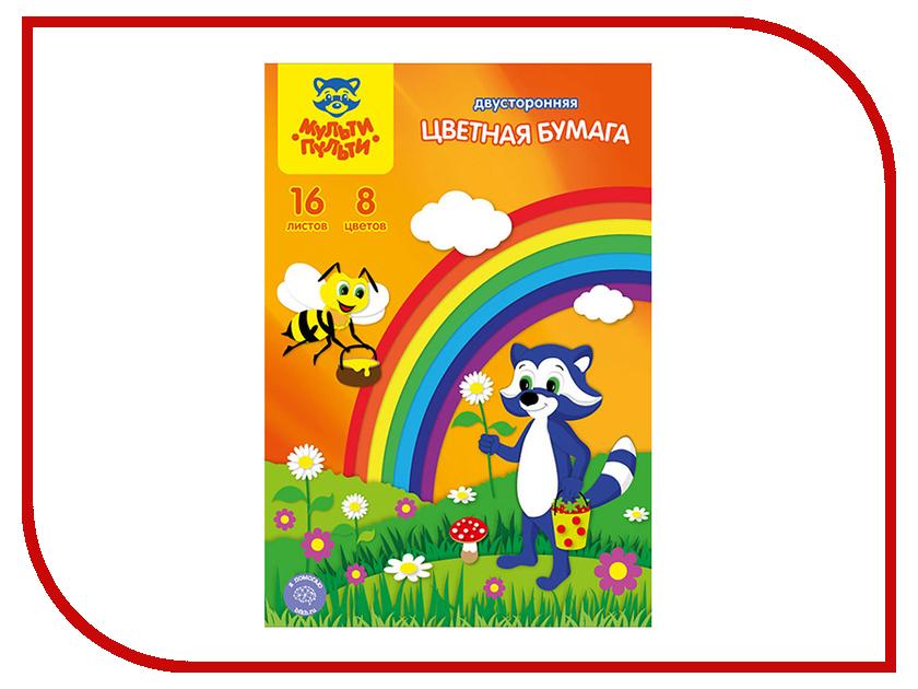 Цветная бумага Мульти-пульти A4 16 листов 8 цветов БЦо8-16дв_13973 мульти пульти набор фломастеров 6 цветов