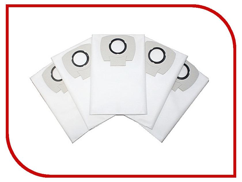 Мешки-пылесборники Maxx Power MR1 5шт синтетические для Bosch GAS 20 / Makita VC 2012 overload switch st 1 mr1 wp 01 insurance overcurrent protection device 20a printer parts