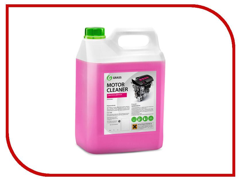 Очиститель двигателя Grass Motor Cleaner 5.8кг 110292 пенный очиститель обивки салона grass multipurpose foam cleaner универсальный 750мл