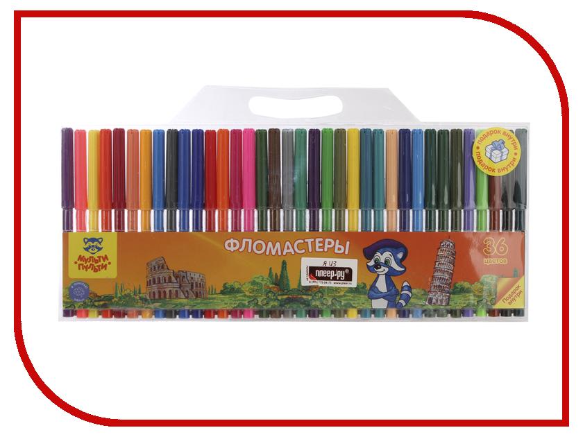 Фломастеры Мульти-пульти Енот в Италии 36 цветов WP_16676 карандаши восковые мелки пастель мульти пульти карандаши цветные енот в индии 36 цветов