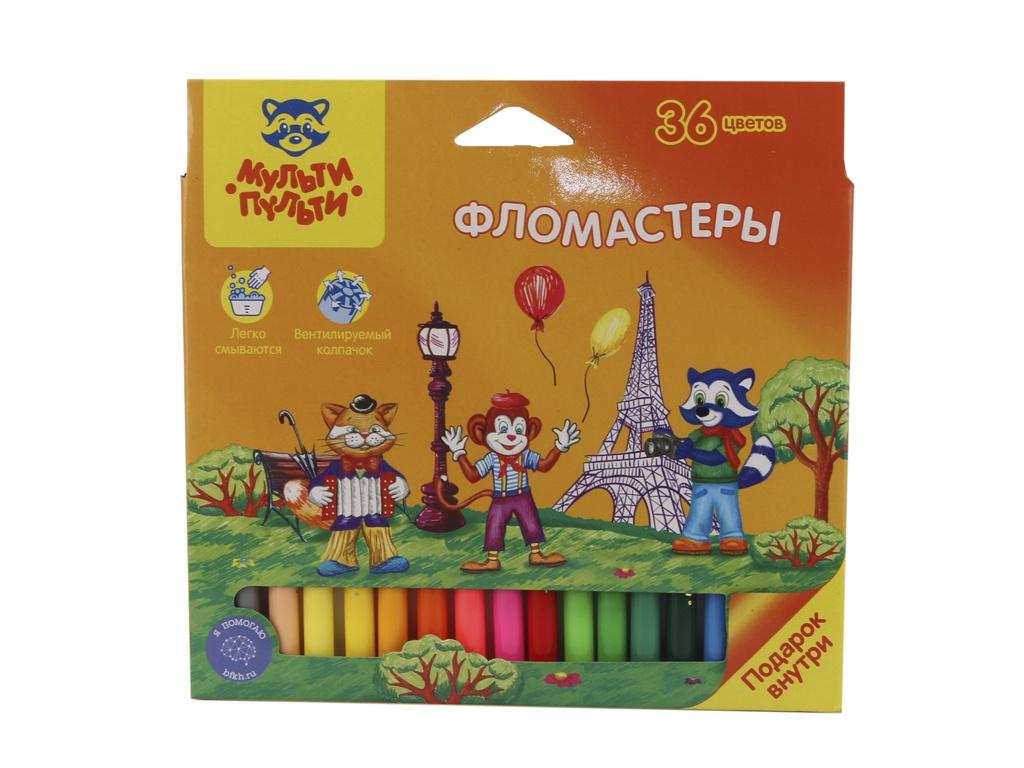 Фломастеры Мульти-пульти Енот во Франции 36 цветов WP_16674 мульти пульти набор цветных карандашей енот в испании трехгранные 36 цветов