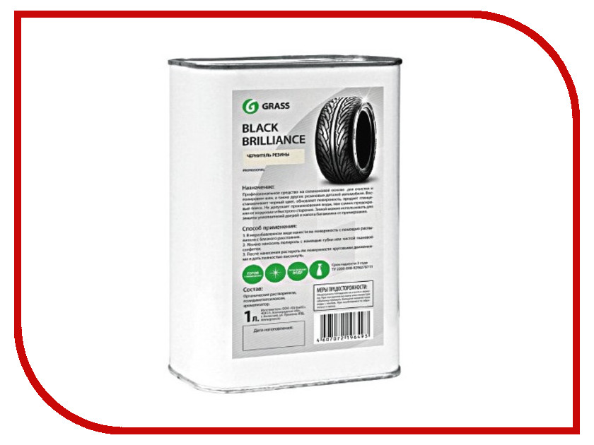 Полироль для шин Grass Black Brilliance 1L 125100