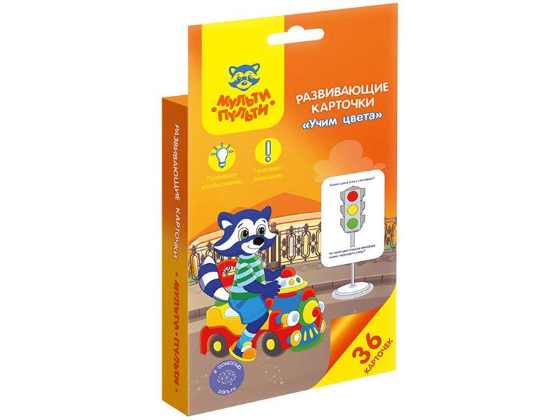 Пособие Мульти-пульти Развивающие карточки Учим цвета РК_16368