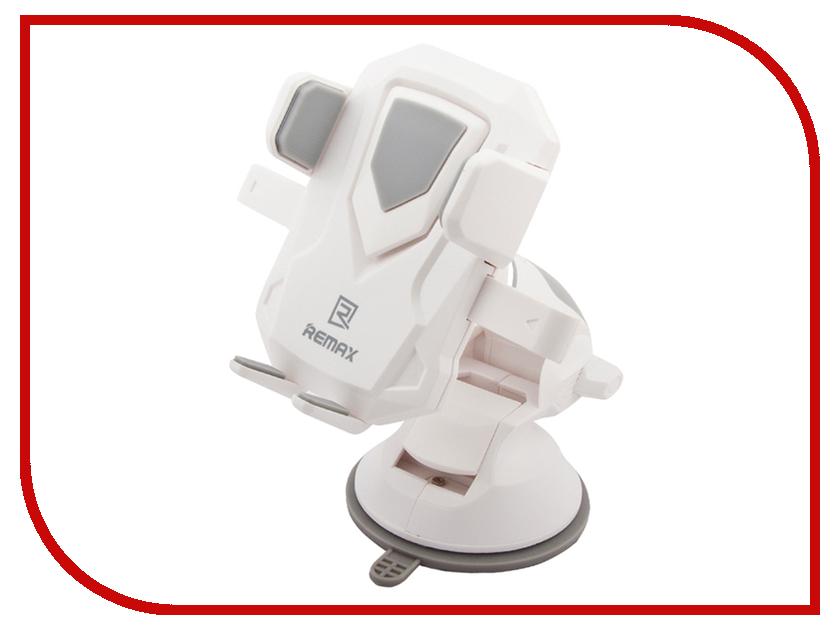 все цены на Держатель Remax RM-C26 Transformer White-Grey
