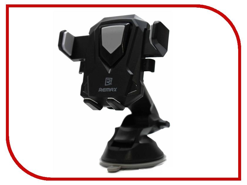Держатель Remax RM-C26 Transformer Black-Grey автомобильный держатель remax car holder rm c17 черный