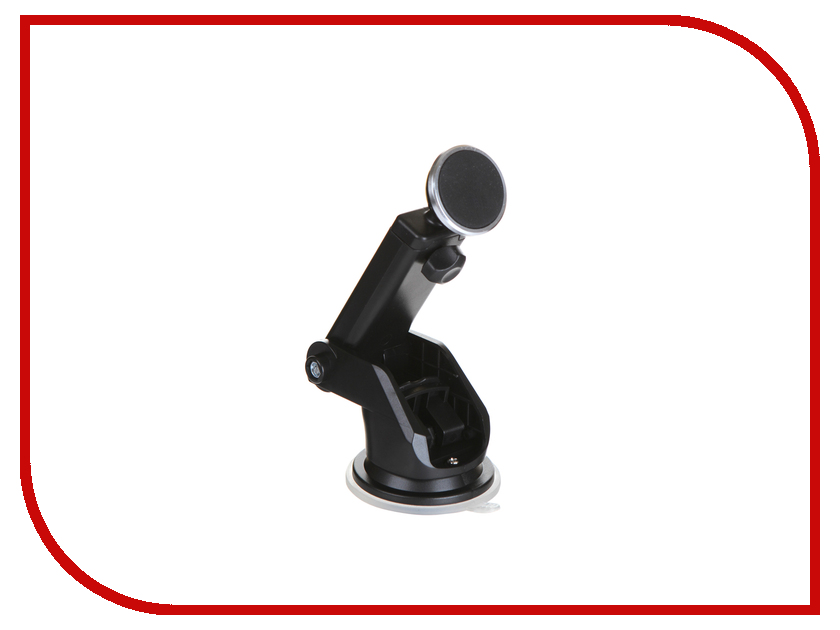 Telescopic Magnetic Car Mount, Держатель Baseus Solid series Telescopic Magnetic Silver  - купить со скидкой