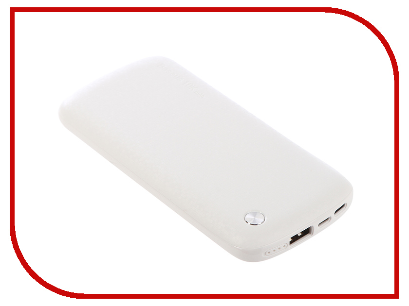 Аккумулятор Baseus Plaid Series 10000mAh White PPALL-GZ02 904668
