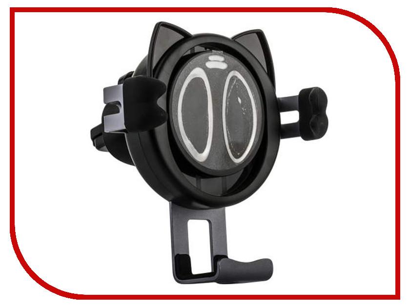 Зарядное устройство Remax RP-WZJ7 Black внешние аккумуляторы remax power bank 20000 mah remax rp v20 vanguard чёрный