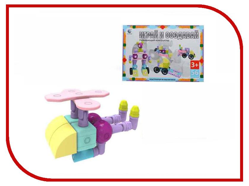 Конструктор Shantou Gepai / Наша игрушка Магнитный 56 деталей FJ3488