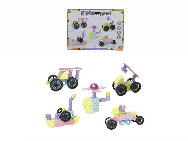 Конструктор Shantou Gepai / Наша игрушка Магнитный 36 деталей FJ3388