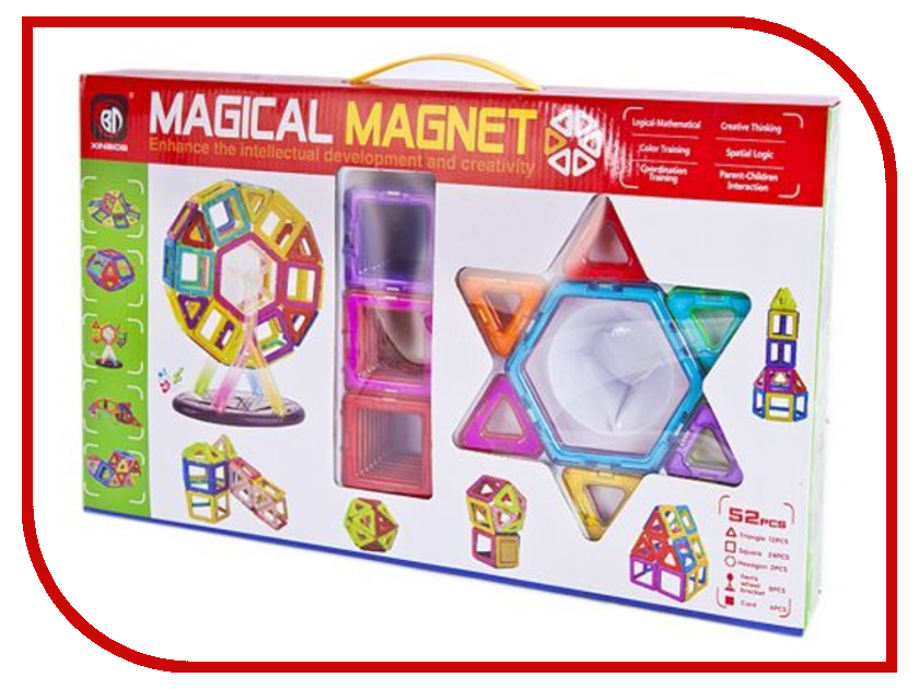 Конструктор Shantou Gepai / Наша игрушка 3D Магнитный 52 детали 703 / 631105