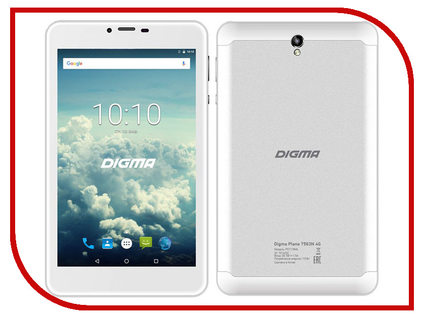 Планшет Digma Plane 7563N 4G PS7178ML Silver (MediaTek MTK8735V 1.0 GHz/1024Mb/16Gb/GPS/LTE/3G/Wi-Fi/Bluetooth/Cam/7.0/1280x800/Android) 1014232 планшет bq 1083g armor pro plus print 07 spreadtrum sc7731g 1 3 ghz 1024mb 8gb gps 3g wi fi bluetooth cam 10 1 1280x800 android