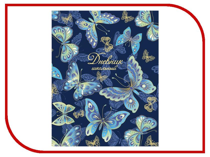 Дневник школьный Феникс+ Порхающие бабочки 46806