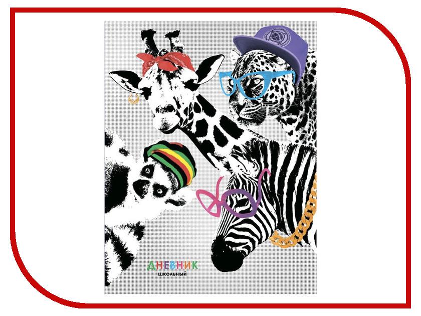 Дневник школьный Феникс+ Веселые животные 46788 феникс книжка веселые трафареты в лесу