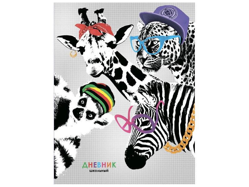 Дневник школьный Феникс+ Веселые животные 46788 сортер жирафики веселые животные