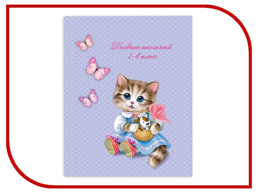 Дневник школьный Феникс+ Котенок и бабочки 46843 набор школьницы феникс ажурные бабочки 39924