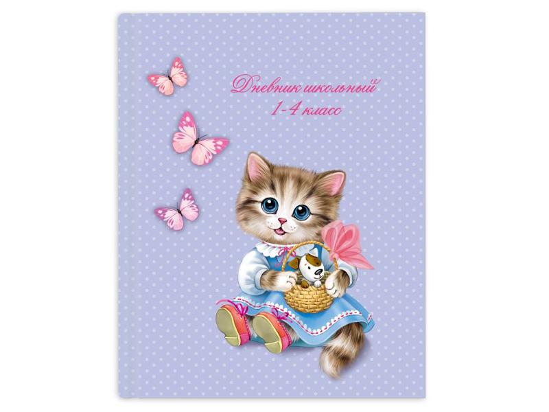 Дневник школьный Феникс+ Котенок и бабочки 46843 мой дневник бабочки