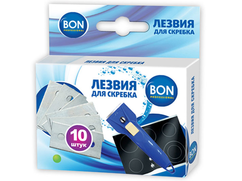 Лезвия для скребка Bon BN-604 10 шт