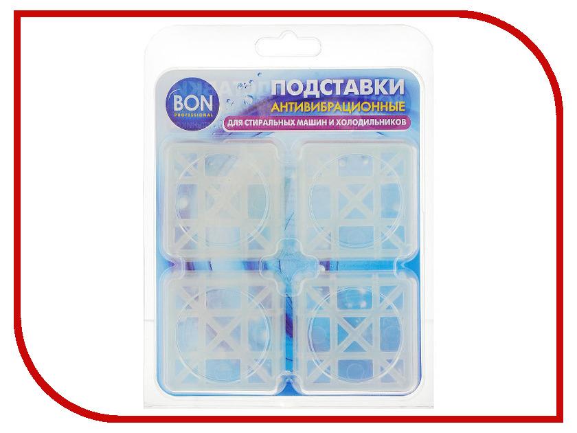 где купить Аксессуар Антивибрационные подставки для стиральных машин Bon BN-610-1 Transparent дешево