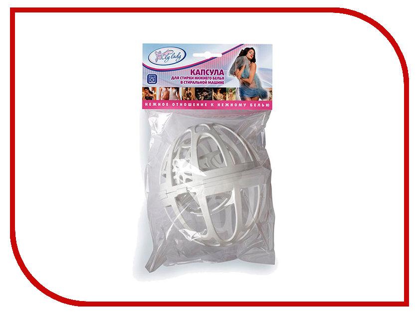 Аксессуар Капсула для стирки нижнего белья в стиральной машине Fly FL-401