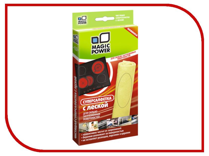 Суперсалфетка с леской для сильно загрязненных поверхностей Magic Power MP-508 супер салфетка из микрофибры с леской magic power mp 508