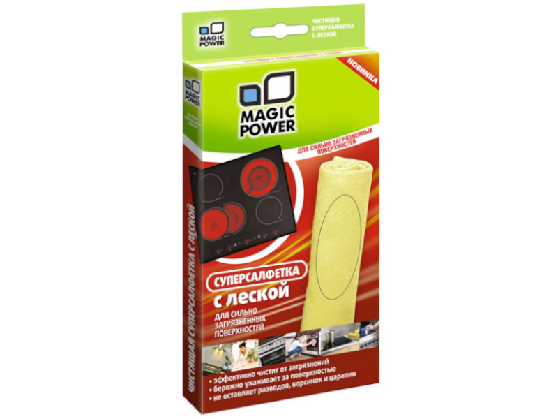 Суперсалфетка с леской для сильно загрязненных поверхностей Magic Power MP-508