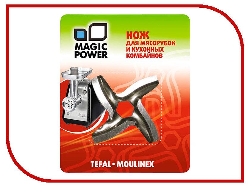 Аксессуар Нож для мясорубок Magic Power MP-605 MLK аксессуар нож для мясорубок magic power mp 607 knk