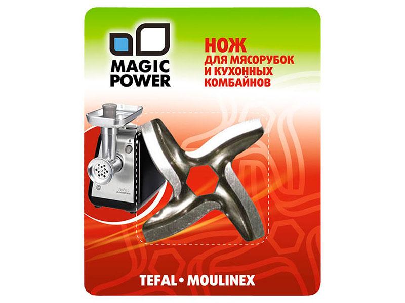 цена на Аксессуар Нож для мясорубок Magic Power MP-605 MLK