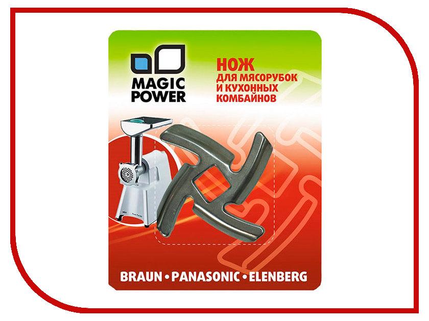 Аксессуар Нож для мясорубок Magic Power MP-606 BNK аксессуар шланг сливной сантехнический для стиральной машины magic power mp 627 5m