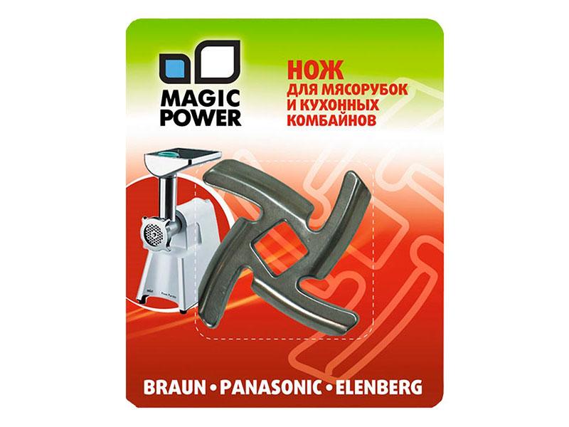 цена на Аксессуар Нож для мясорубок Magic Power MP-606 BNK