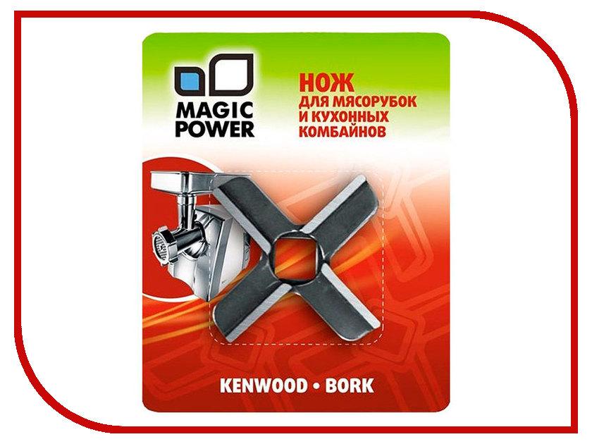 Аксессуар Нож для мясорубок Magic Power MP-607 KNK аксессуар нож для мясорубок magic power mp 607 knk