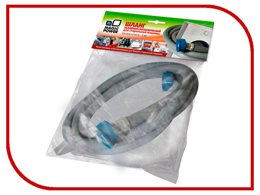 Аксессуар Шланг заливной сантехнический для стиральной машины Magic Power MP-621 2m аксессуар шланг сливной сантехнический для стиральной машины magic power mp 625 3m