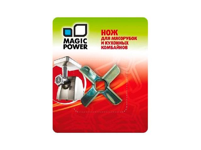 Аксессуар Нож для мясорубок Zelmer / Bork Magic Power MP-629 bork c804