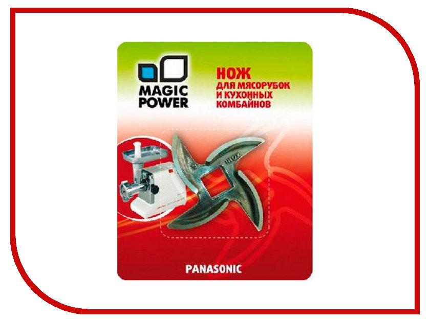 Аксессуар Нож для мясорубок Panasonic Magic Power MP-633 цены онлайн