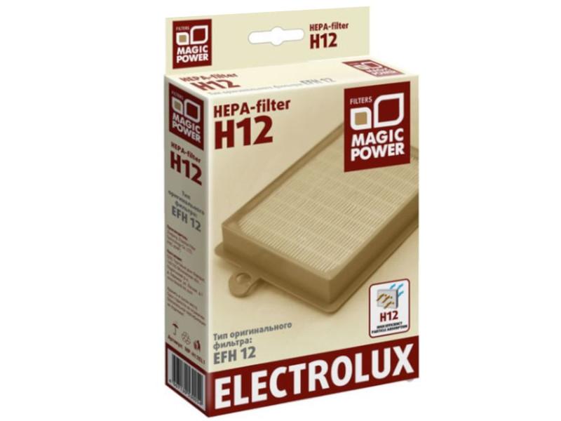 HEPA-фильтр Magic Power MP-H12EL1 для Electrolux