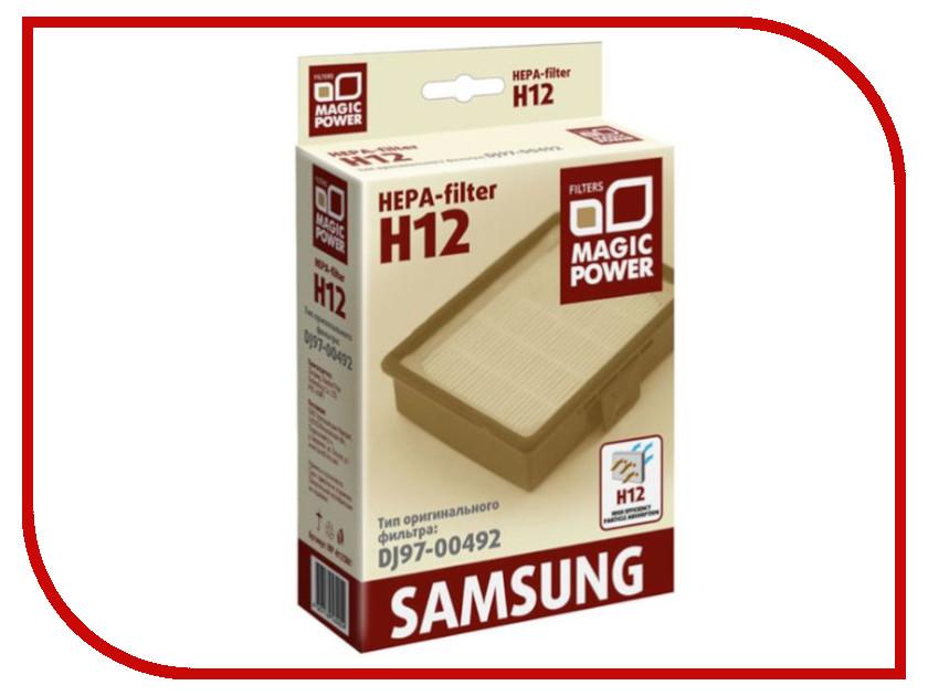HEPA-фильтр Magic Power MP-H12SM1 для Samsung hagen фильтр для туалета magic blue