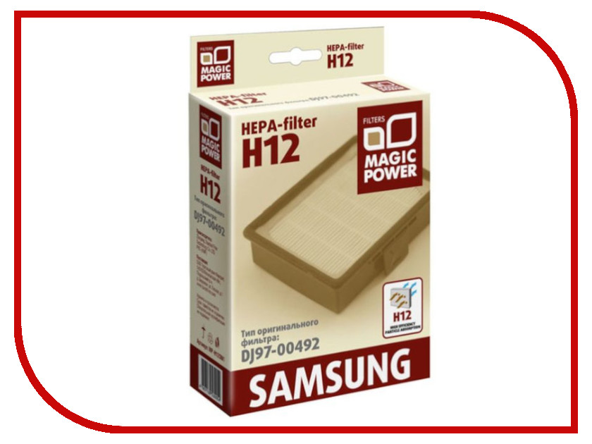 HEPA-фильтр Magic Power MP-H12SM1 для Samsung цены онлайн