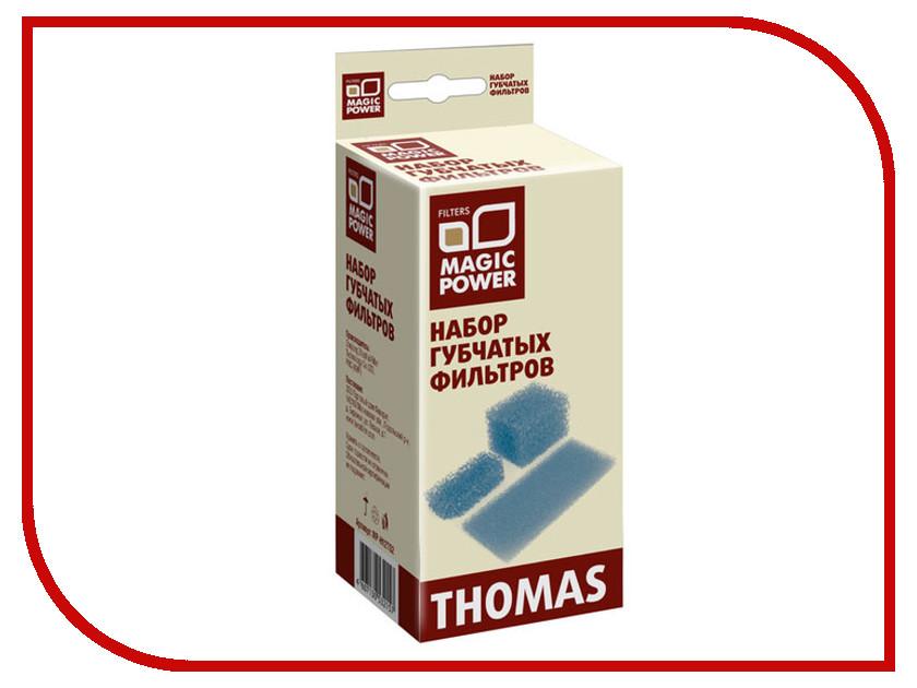 HEPA-фильтр Magic Power MP-H12TS2 для Thomas цены онлайн