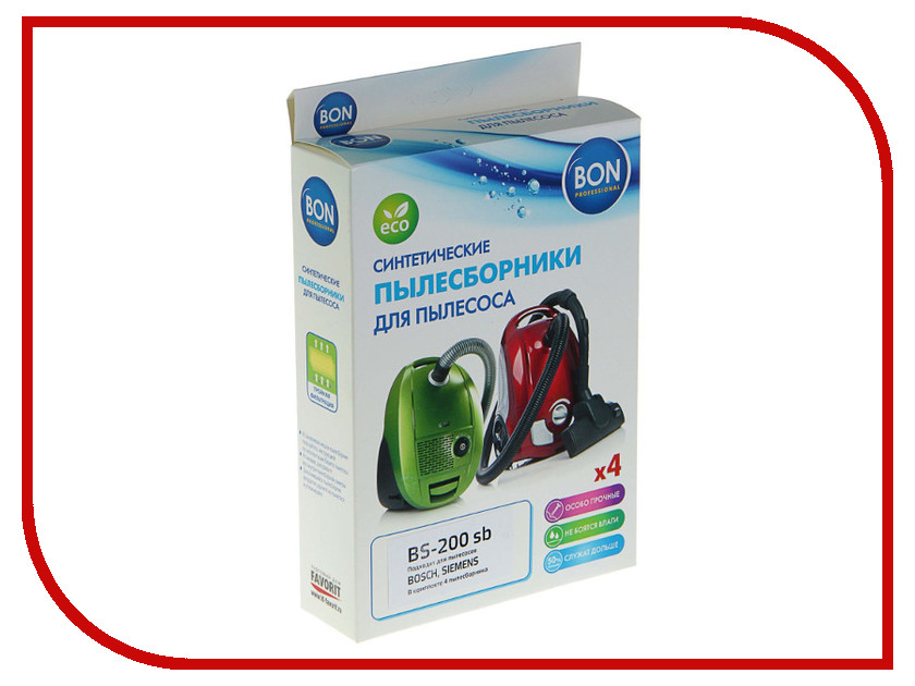 Мешки-пылесборники синтетические Bon BS-200 sb 4шт для Bosch / Siemens bosch 12ач m6 agm 512 014 010 ytx14 bs