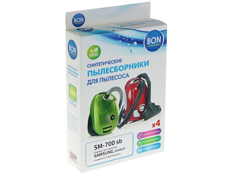 Мешки-пылесборники синтетические Bon SM-700 sb 4шт для Samsung / Scarlet